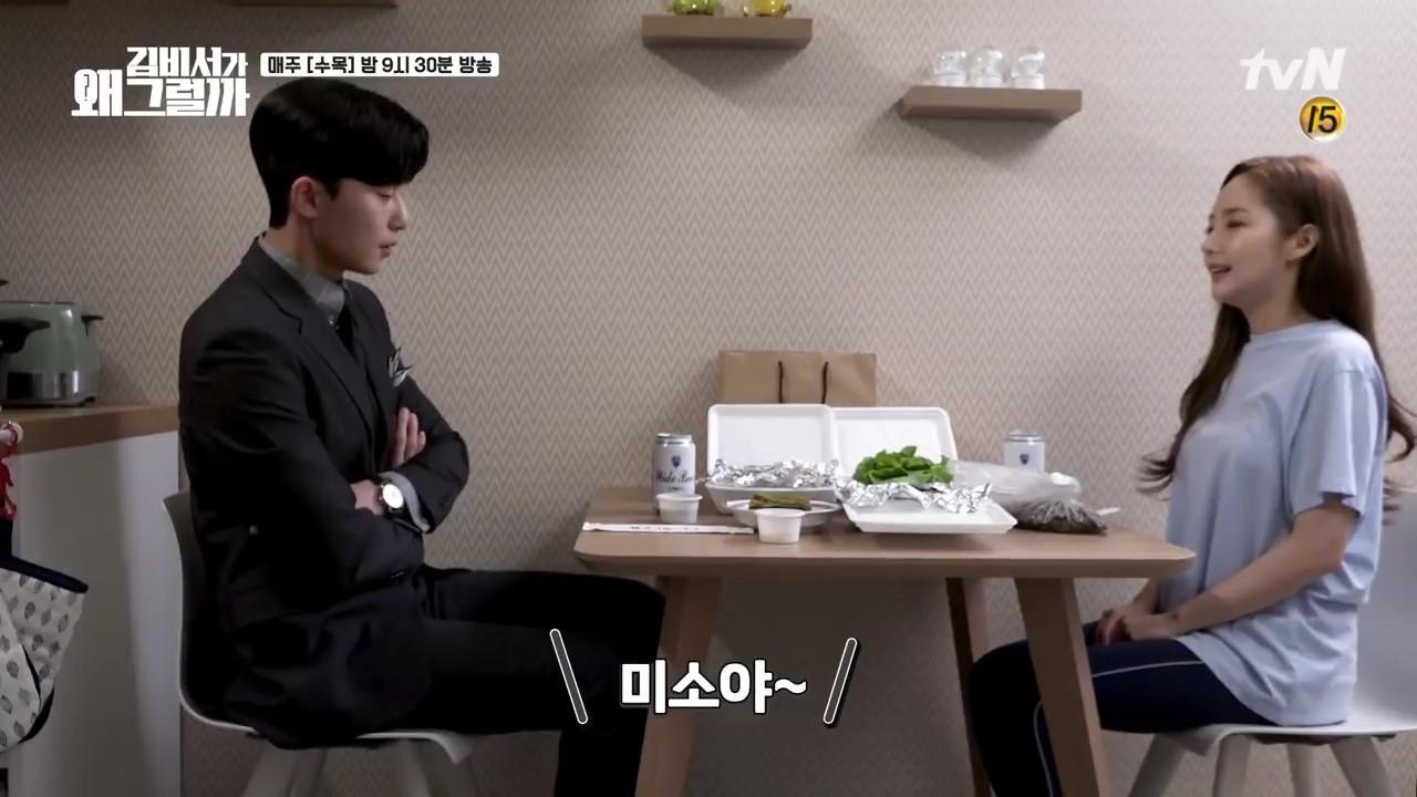 Thư Ký Kim: Phản ứng trái ngược của cặp đôi Park - Park và ekip sau cảnh hôn tủ quần áo - Ảnh 8.