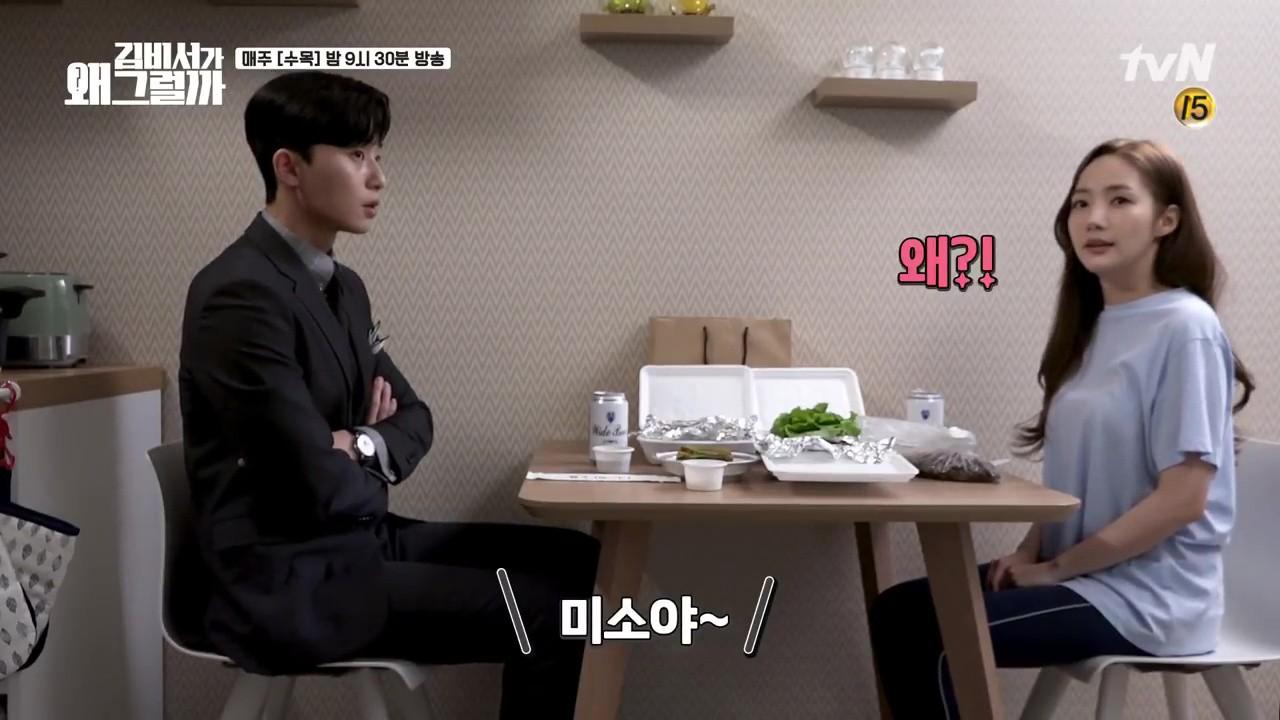 Thư Ký Kim: Phản ứng trái ngược của cặp đôi Park - Park và ekip sau cảnh hôn tủ quần áo - Ảnh 9.