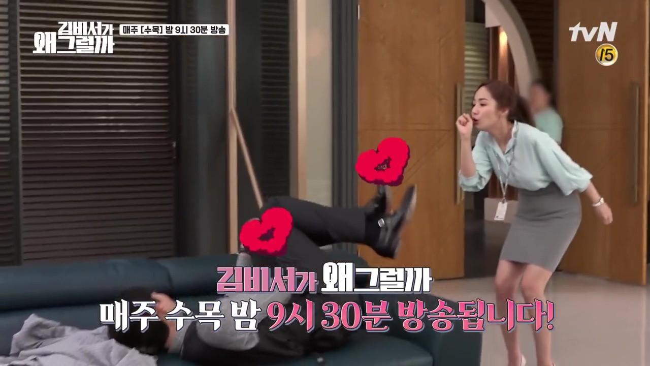 Thư Ký Kim: Phản ứng trái ngược của cặp đôi Park - Park và ekip sau cảnh hôn tủ quần áo - Ảnh 16.
