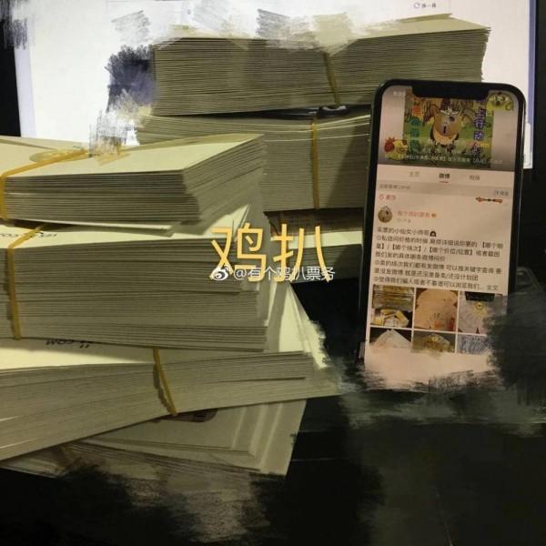 Fan EXO và TVXQ nổi giận, nghi SM cho phép công ty Trung Quốc thu mua vé concert rồi bán lại với giá cắt cổ - Ảnh 2.