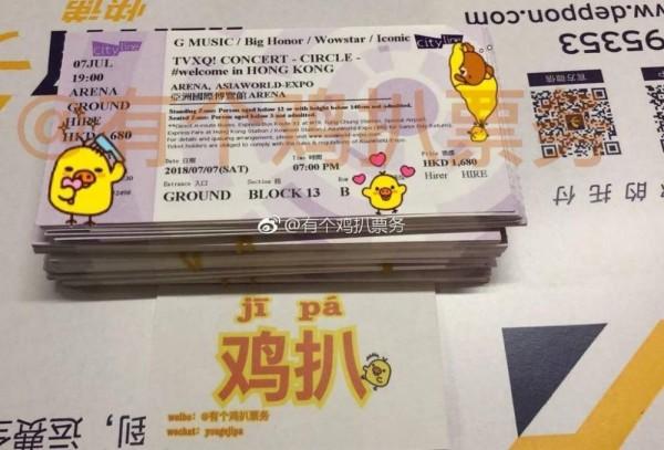 Fan EXO và TVXQ nổi giận, nghi SM cho phép công ty Trung Quốc thu mua vé concert rồi bán lại với giá cắt cổ - Ảnh 5.