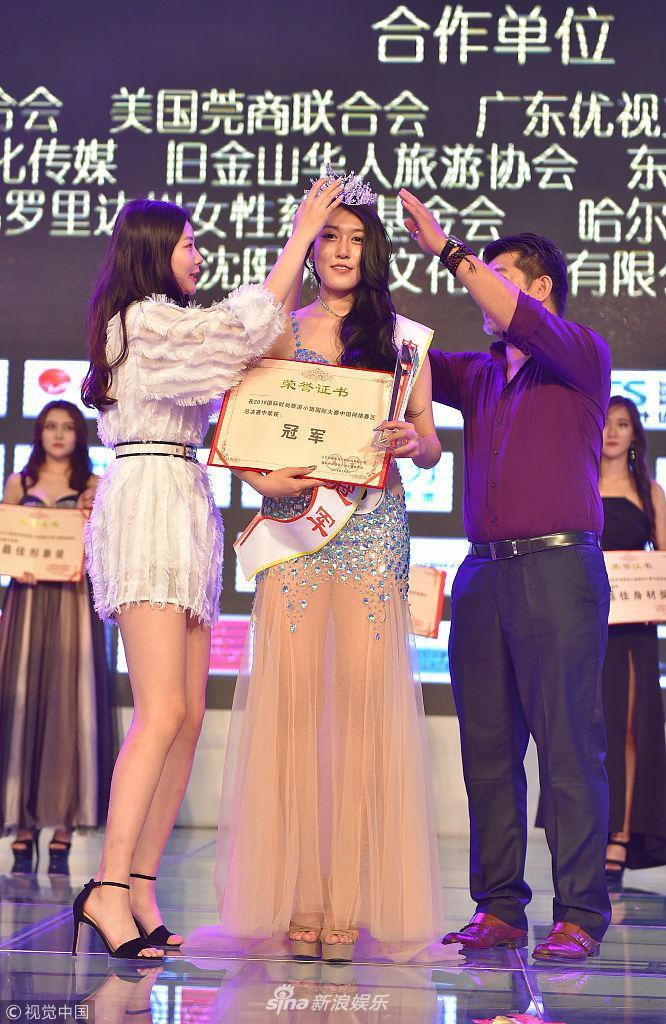 Cuộc thi Hoa hậu Du lịch Trung Quốc lại gây thất vọng vì nhan sắc các thí sinh - Ảnh 1.