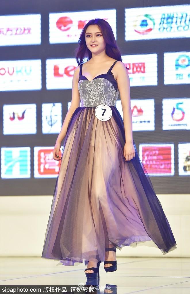 Cuộc thi Hoa hậu Du lịch Trung Quốc lại gây thất vọng vì nhan sắc các thí sinh - Ảnh 4.