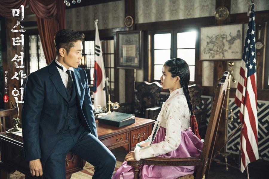 Bom tấn mới của mẹ đẻ Hậu Duệ Mặt Trời: Cuộc lãng phí tài lực khủng khiếp của đài tvN - Ảnh 6.