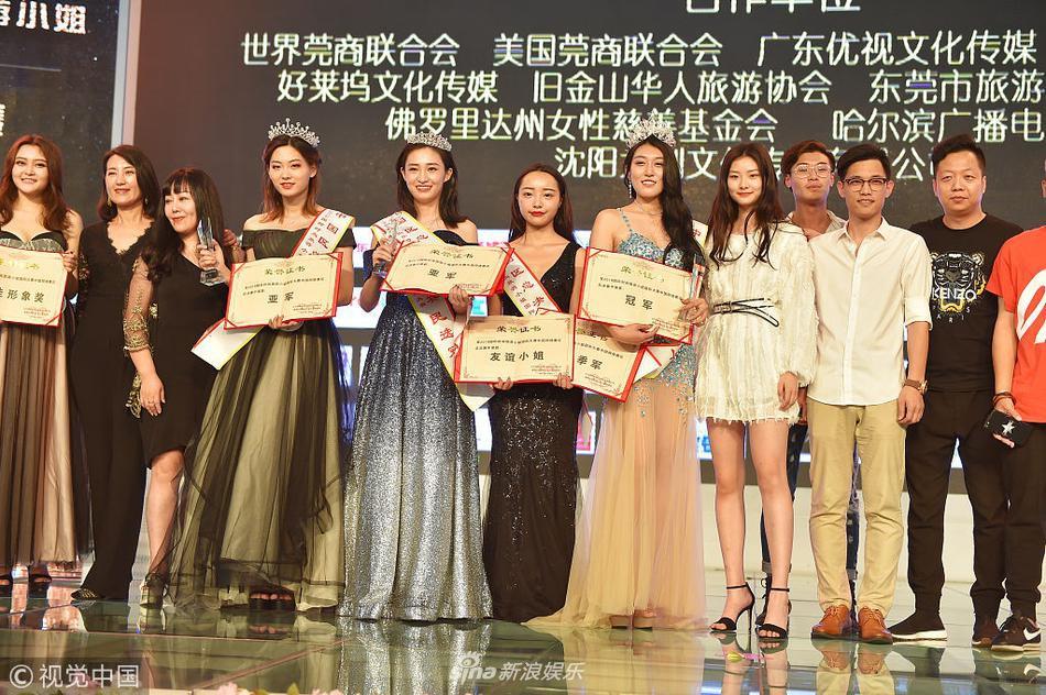 Cuộc thi Hoa hậu Du lịch Trung Quốc lại gây thất vọng vì nhan sắc các thí sinh - Ảnh 3.