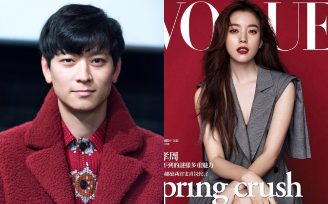 Kang Dong Won Han Hyo Joo hẹn hò bị bắt gặp tại Mỹ - Ảnh 2.