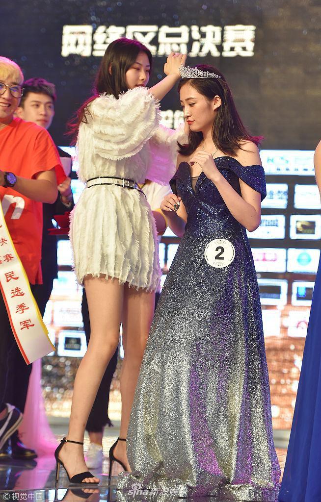 Cuộc thi Hoa hậu Du lịch Trung Quốc lại gây thất vọng vì nhan sắc các thí sinh - Ảnh 2.