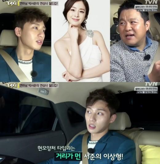 Không phải thư kí Kim, đây mới là mẫu người yêu lý tưởng của phó chủ tịch Park Seo Joon! - Ảnh 2.