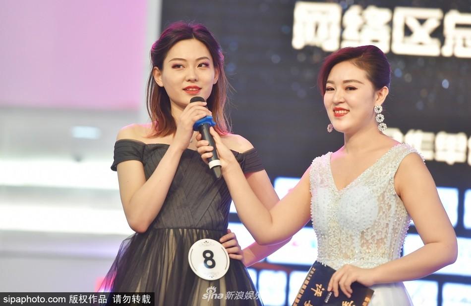 Cuộc thi Hoa hậu Du lịch Trung Quốc lại gây thất vọng vì nhan sắc các thí sinh - Ảnh 9.