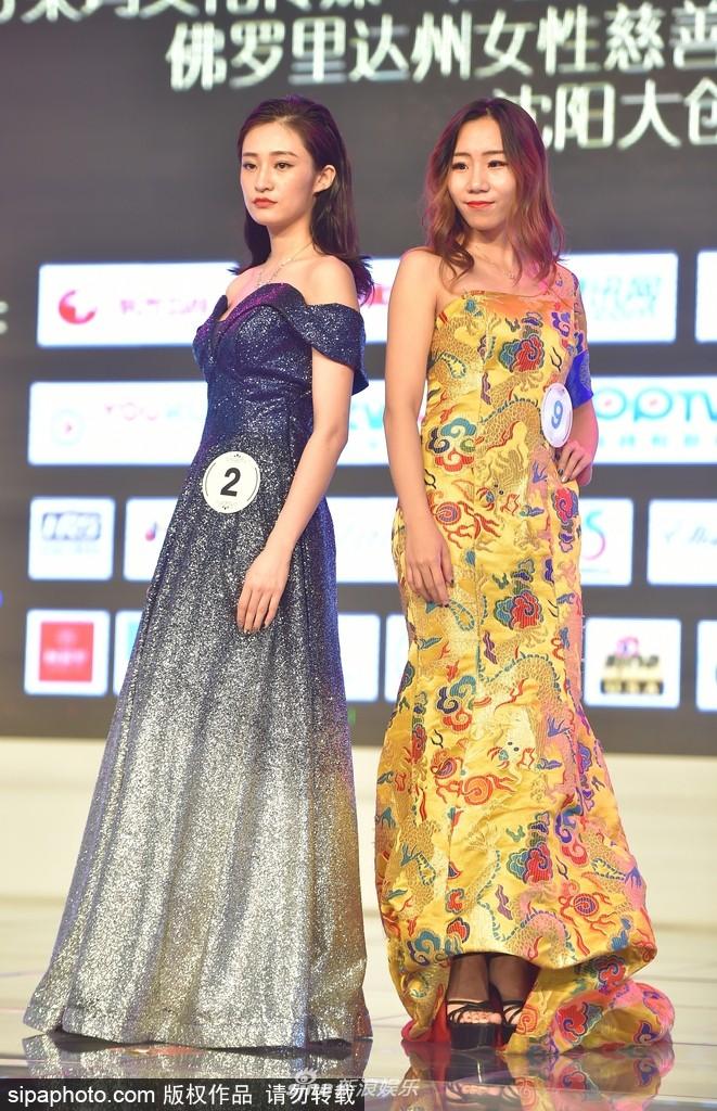 Cuộc thi Hoa hậu Du lịch Trung Quốc lại gây thất vọng vì nhan sắc các thí sinh - Ảnh 12.