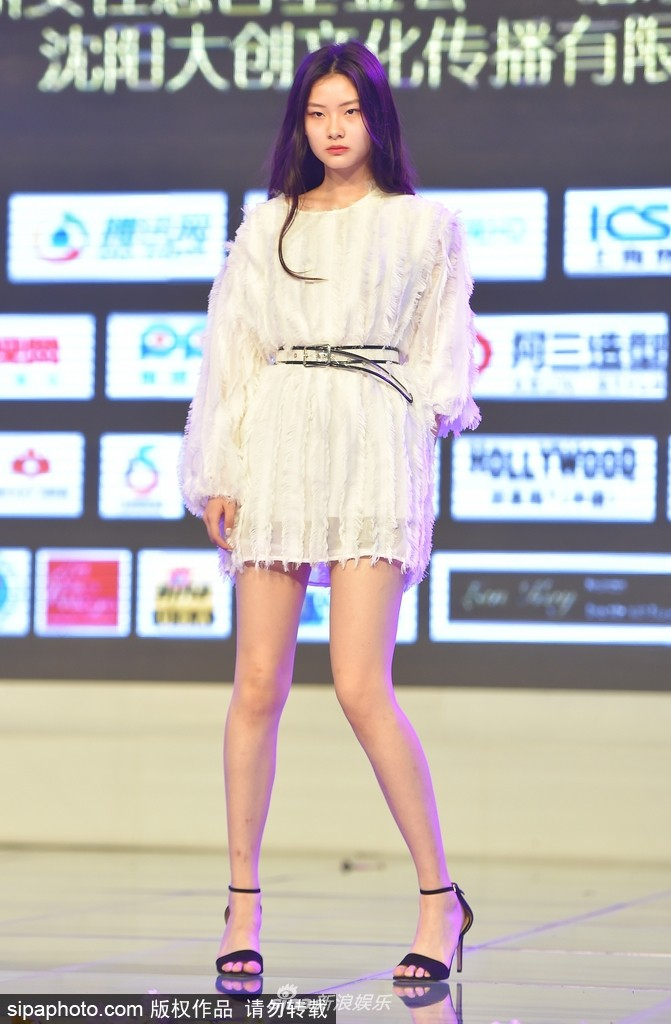 Cuộc thi Hoa hậu Du lịch Trung Quốc lại gây thất vọng vì nhan sắc các thí sinh - Ảnh 13.