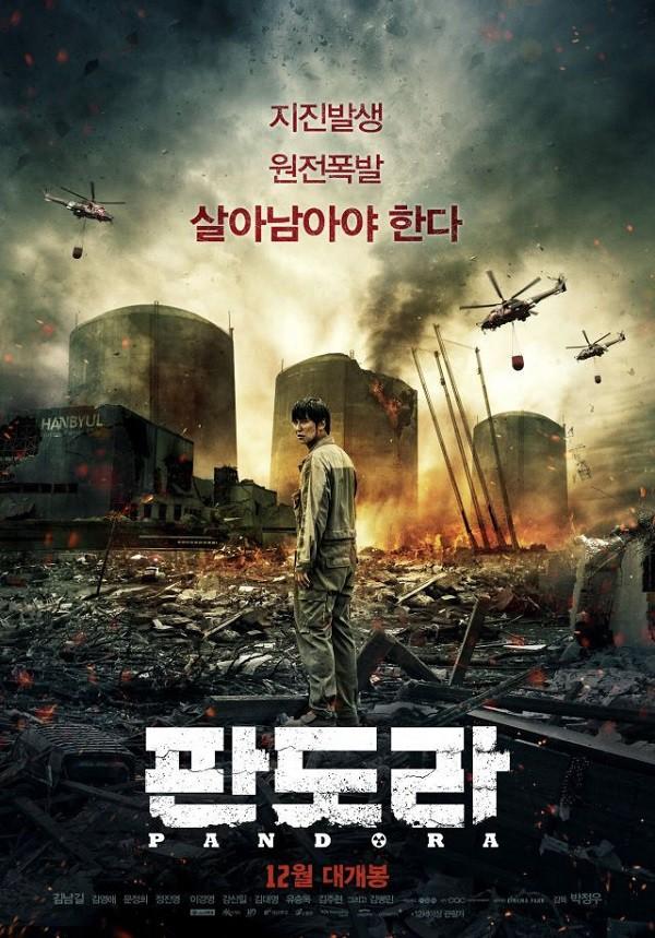 Thắc mắc khán giả Hoa ngữ đón nhận điện ảnh Hàn ra sao: Mời xem 10 đầu phim sau! - Ảnh 11.