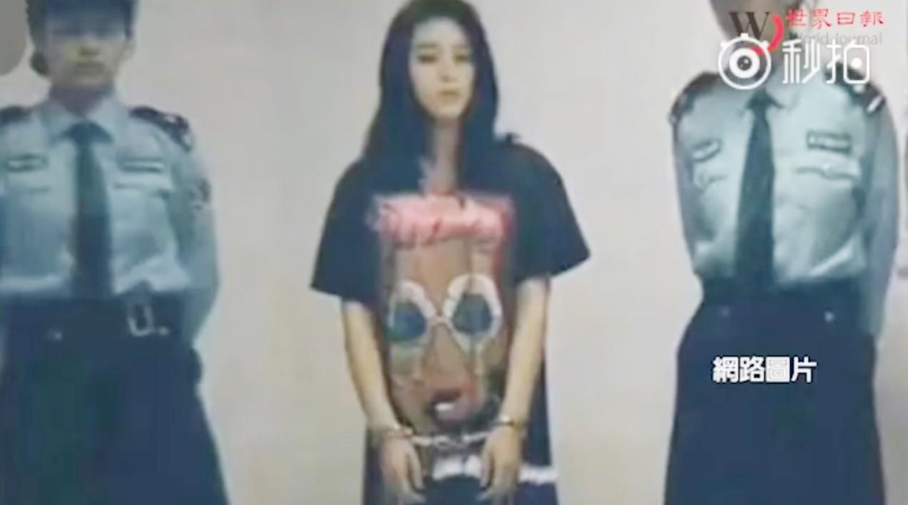 Sốc: Rò rỉ hình ảnh Phạm Băng Băng đeo còng số 8, phờ phạc khi bị cảnh sát bắt giữ vì trốn thuế - Ảnh 1.