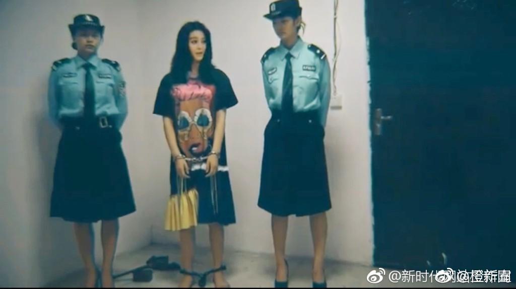 Sốc: Rò rỉ hình ảnh Phạm Băng Băng đeo còng số 8, phờ phạc khi bị cảnh sát bắt giữ vì trốn thuế - Ảnh 2.