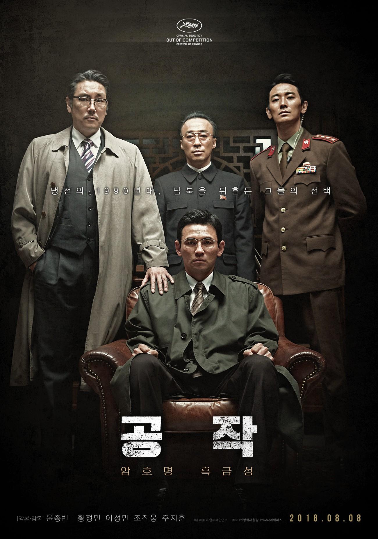 Gần 10 năm hậu scandal, Thái tử Shin đã trở lại thời hoàng kim đầy ngoạn mục! - Ảnh 7.