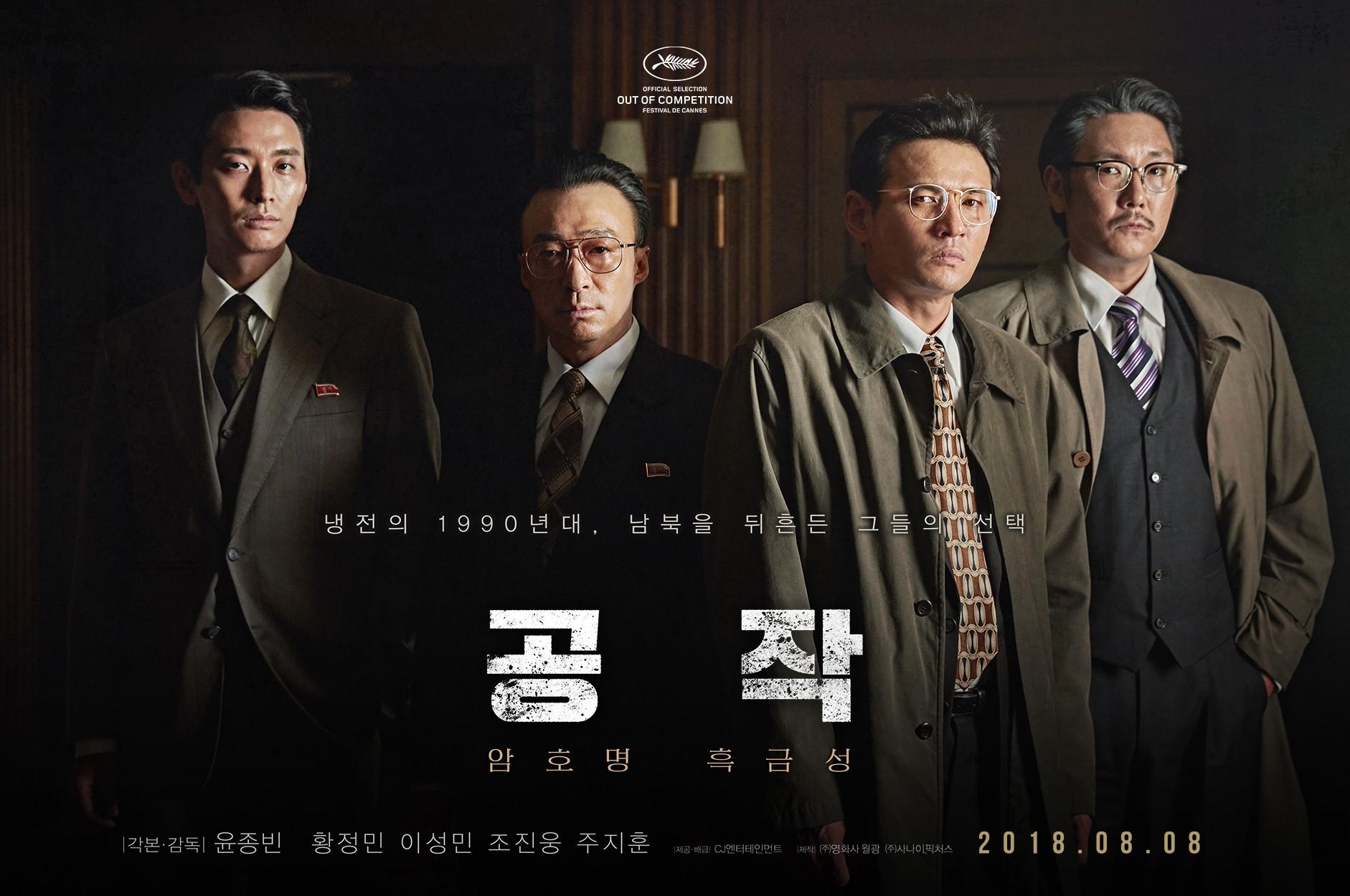 Gần 10 năm hậu scandal, Thái tử Shin đã trở lại thời hoàng kim đầy ngoạn mục! - Ảnh 9.