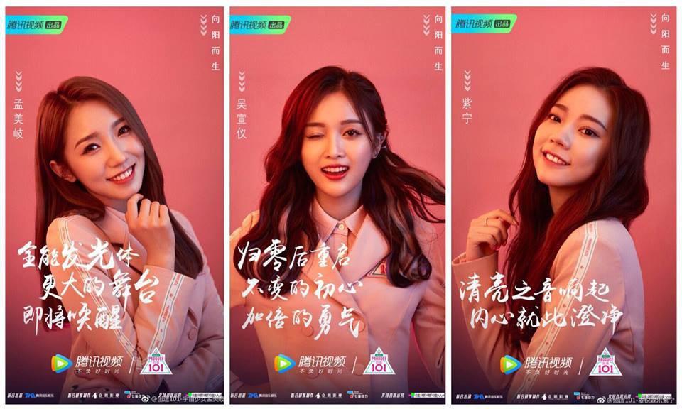 Còn chưa ra mắt, Quán quân & Á quân đã rút khỏi nhóm nữ chiến thắng Produce 101 Trung Quốc - Ảnh 1.