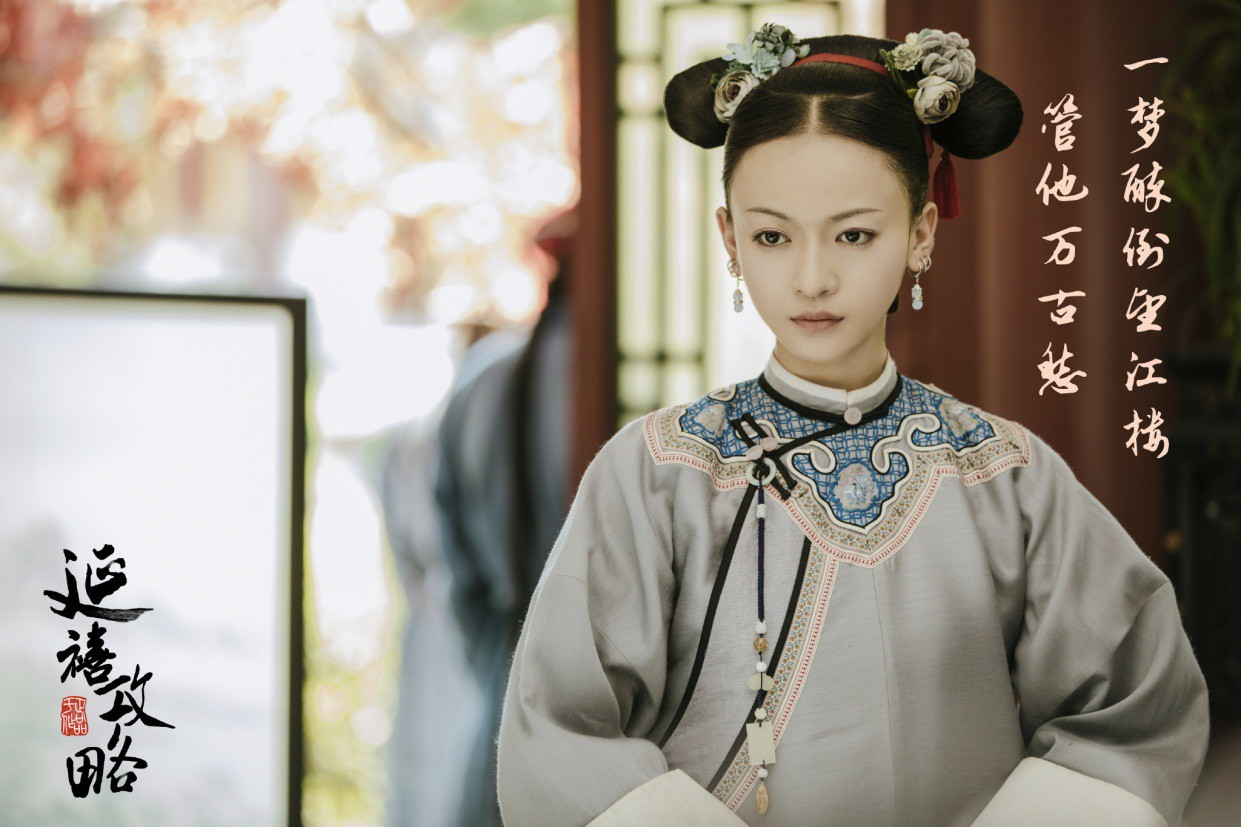 Anh Lạc bị đánh giá là có phần lộng ngôn thái quá nhưng cũng nhờ vậy mà cô mới một bước lên làm Lệnh phi