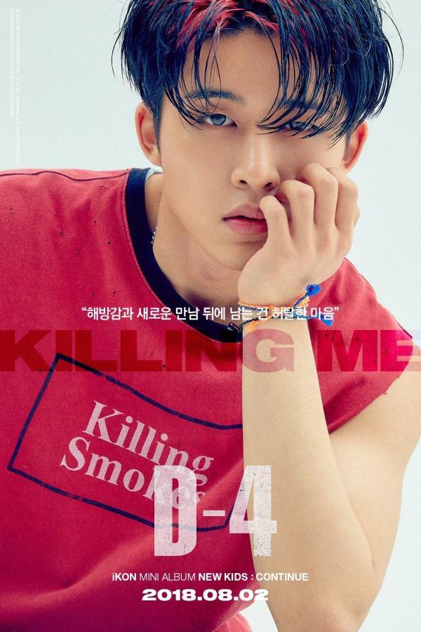 Tự thấy bản thân phù hợp với hit của iKON nên B.I chia cho mình nhiều phần hát nhất? - Ảnh 1.