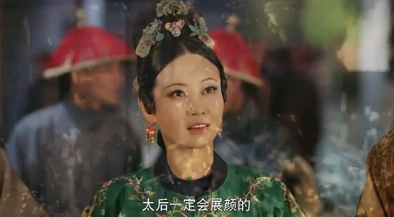 """""""Vạn tử ngàn hồng"""": màn biểu diễn này nguy hiểm như thế nào mà bức hại tức tưởi Cao Quý phi? - Ảnh 1."""