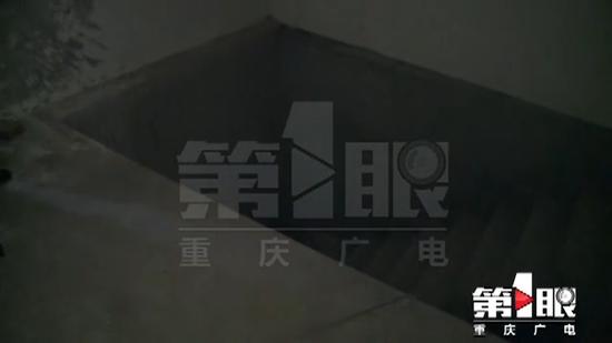 Trung Quốc: Phát hiện cụ ông tử vong bên nhà hàng xóm sau khi mất tích 32 giờ đồng hồ - Ảnh 5.