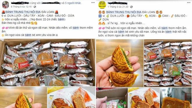Xuất hiện bánh Trung thu chưa đến 3000 đồng/chiếc tràn lan, chuyên gia cảnh báo khi ăn bánh Trung thu - Ảnh 1.