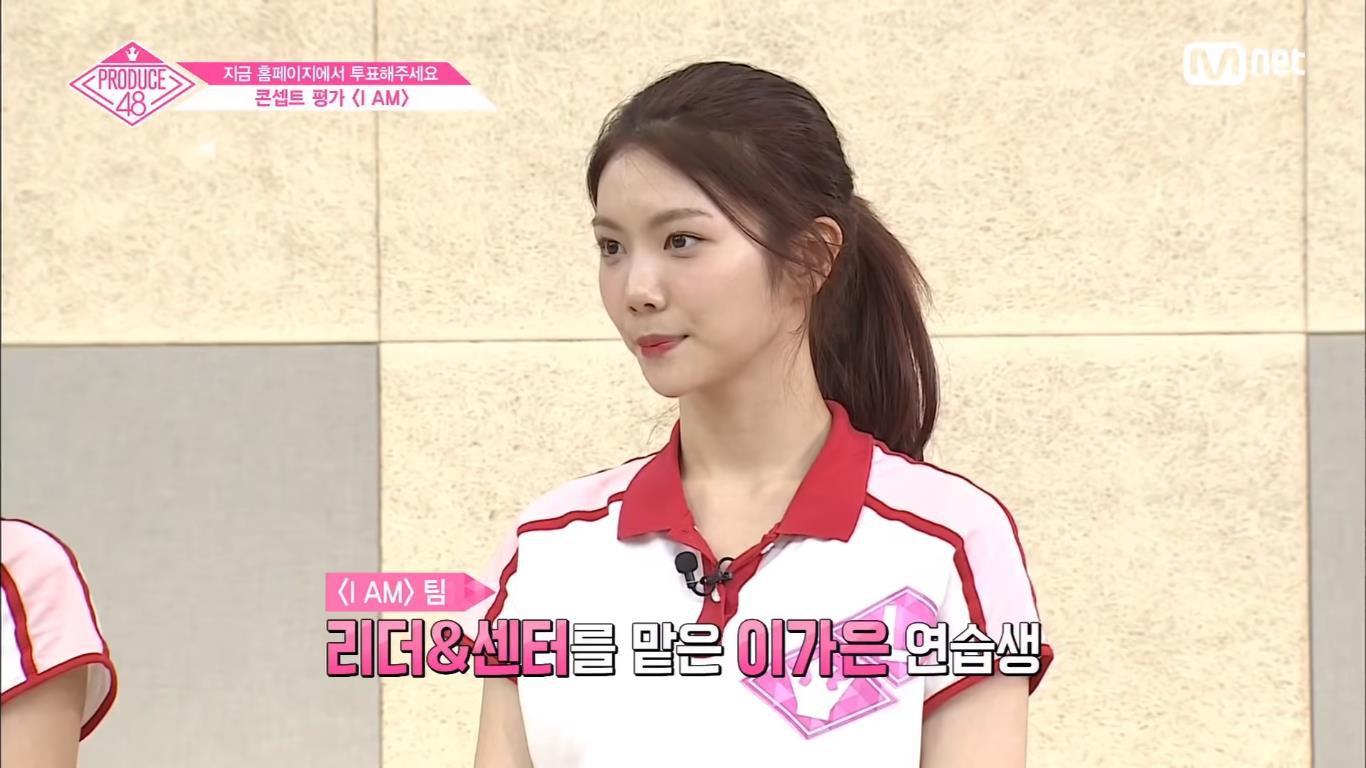 Produce 48 tập 9: Em út After School gây tiếc nuối vì dậm chân tại chỗ - Ảnh 3.