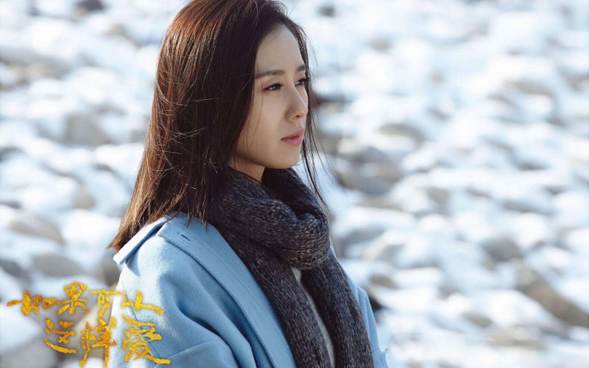 Lưu Thi Thi trong vai Bạch Khảo Nhi.