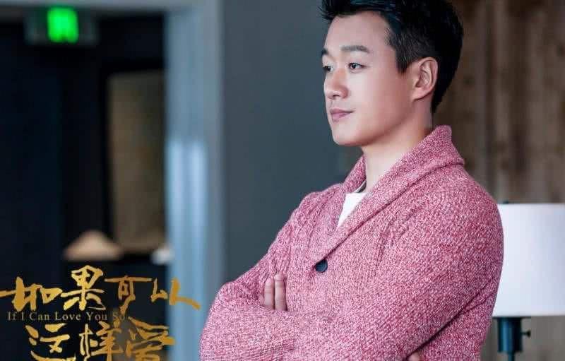 Đồng Đại Vỹ trong vai Cảnh Mặc Trì.