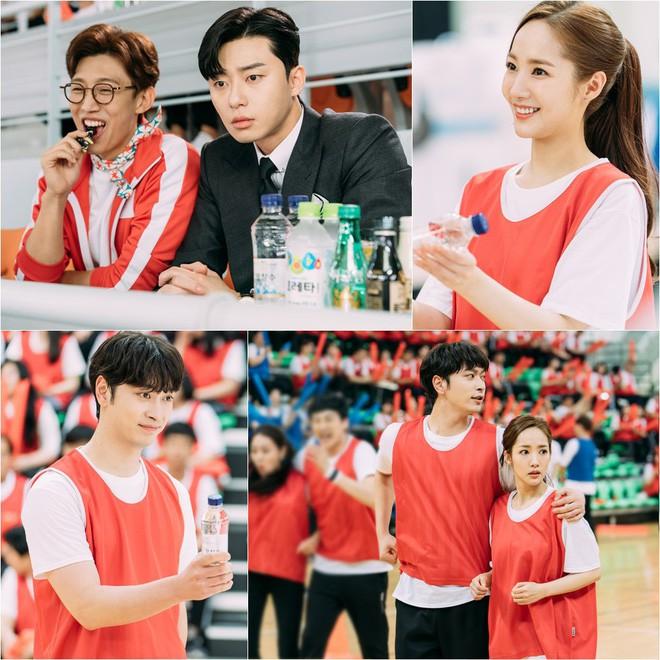 """Park Min Young và Chansung gặp lại nhau lần hai trong """"Thư Ký Kim""""."""