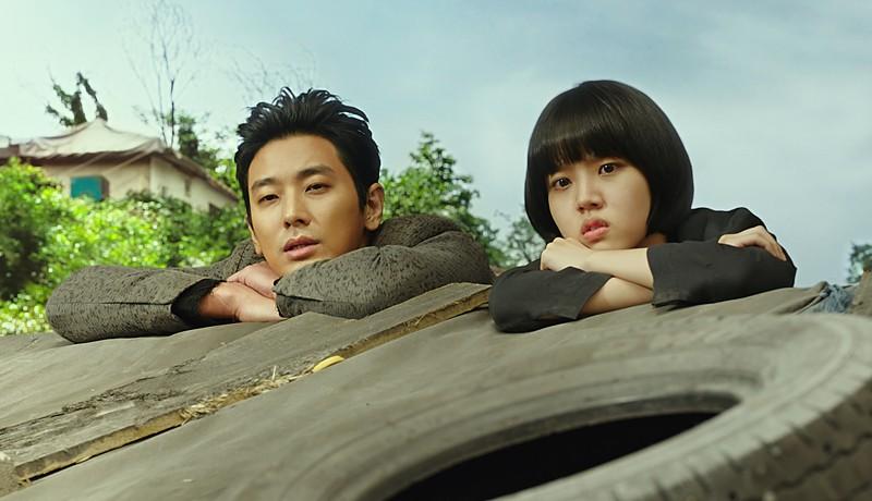 Cặp đôi Vệ thần Joo Ji Hoon và Kim Hyang Gi.