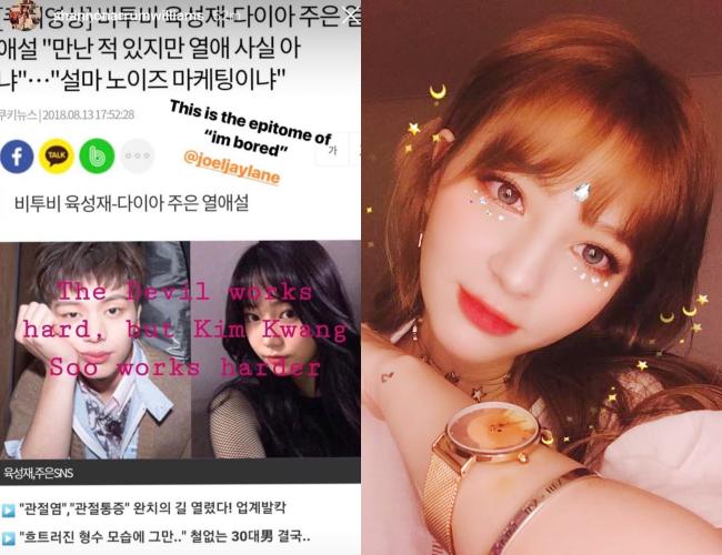 Chất như bông hồng lai giống IU: Lên mạng vạch trần chủ tịch MBK tự tung tin hẹn hò của Sungjae để PR bẩn - Ảnh 1.