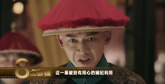 Vì Nhĩ Tình, mà hoàng thượng đã nổi giận với Anh Lạc, liệu cô nàng có bị thất sủng?