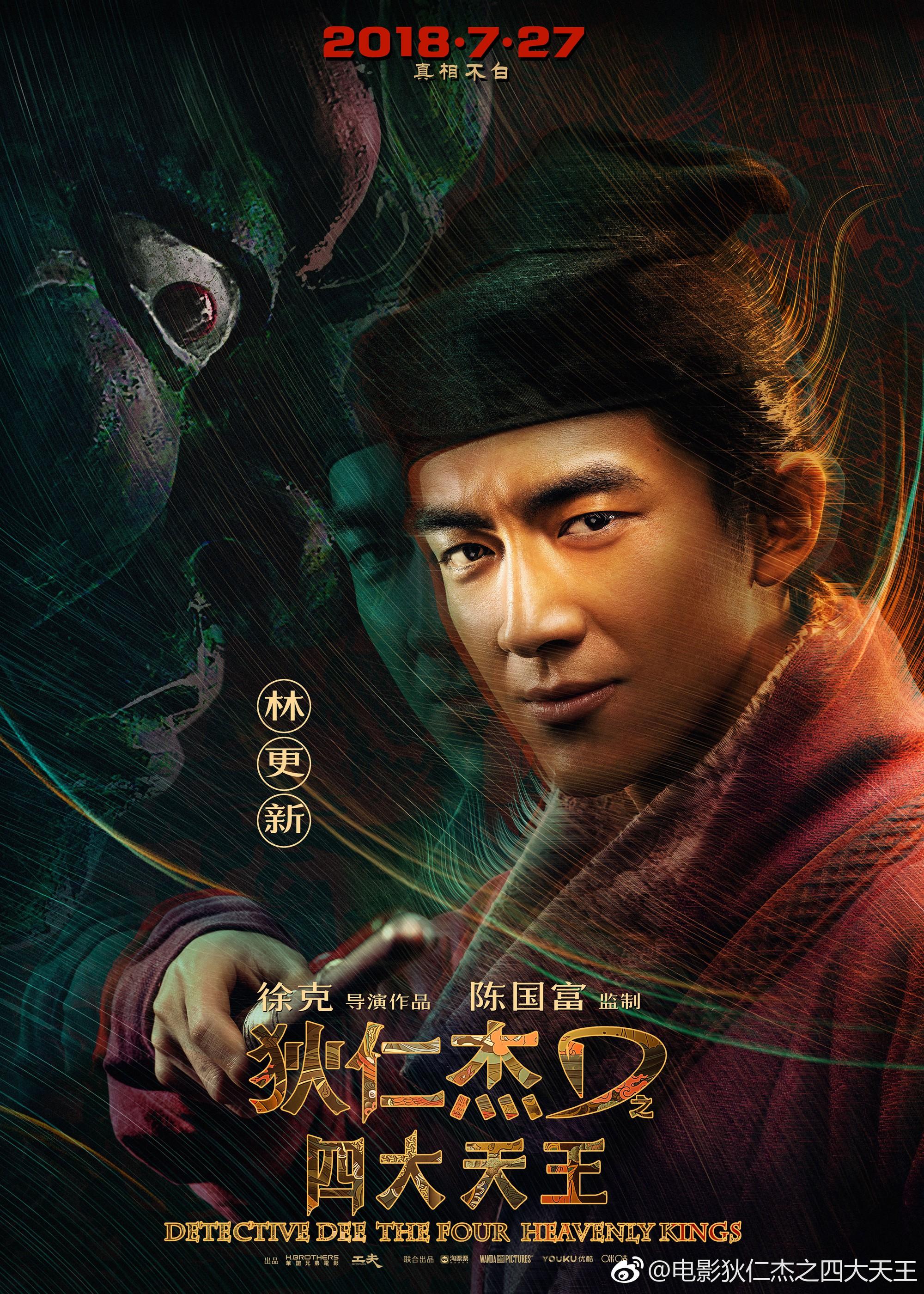 Lâm Canh Tân trong vai Sa Đà, bạn thân của Địch Nhân Kiệt.