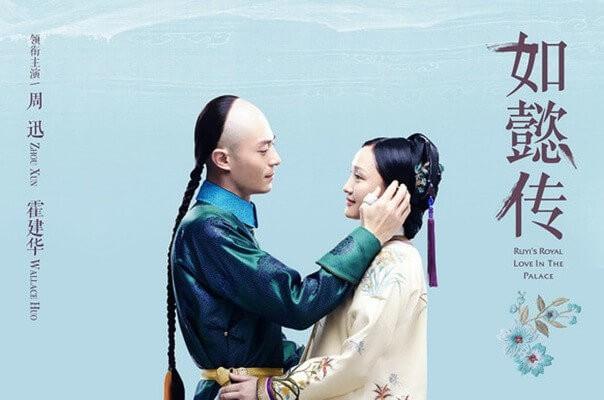 Phần lớn khán giả đang ngóng đợi sự xuất hiện của Hoắc Kiến Hoa trong vai Càn Long Đế
