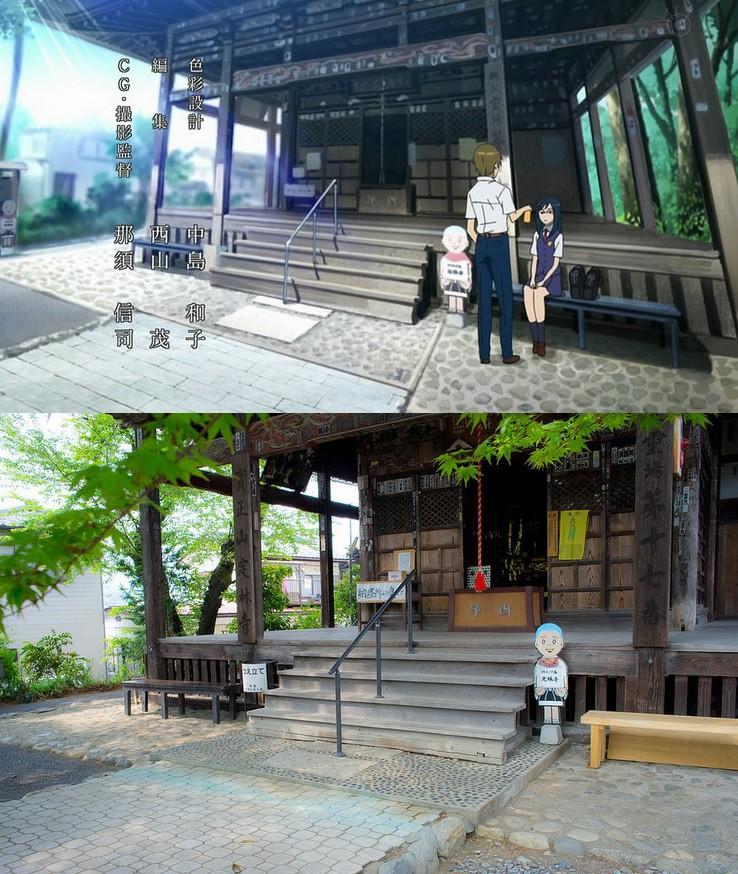 5 anime đẹp đến ngẩn ngơ khiến bạn muốn đặt chân tới Nhật Bản ngay-lập-tức! - Ảnh 23.
