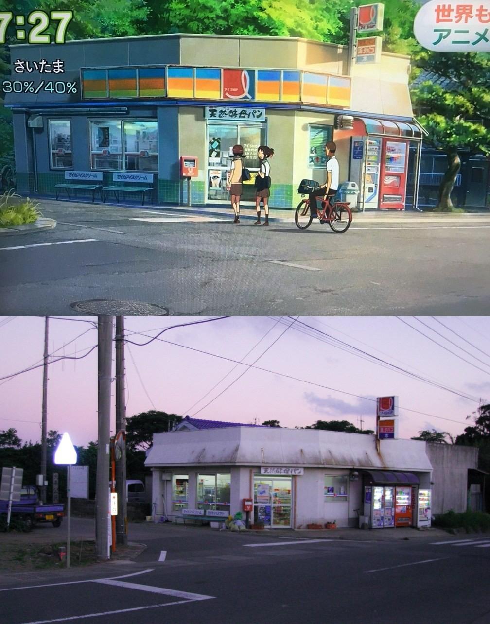 5 anime đẹp đến ngẩn ngơ khiến bạn muốn đặt chân tới Nhật Bản ngay-lập-tức! - Ảnh 7.