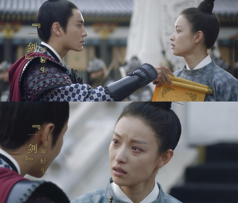 Về sau cô sẽ nữ cải nam trang, vào triều làm quan, lấy tên là Ngụy Tri. Bằng tài trí của mình, cô trở thành Quốc sĩ vô song của triều đại Thiên Thịnh.