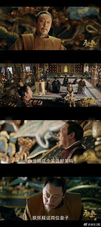 Phim sử dụng tỷ lệ 2.35 : 1 đem lại cảm giác giống như đang xem một tác phẩm điện ảnh.