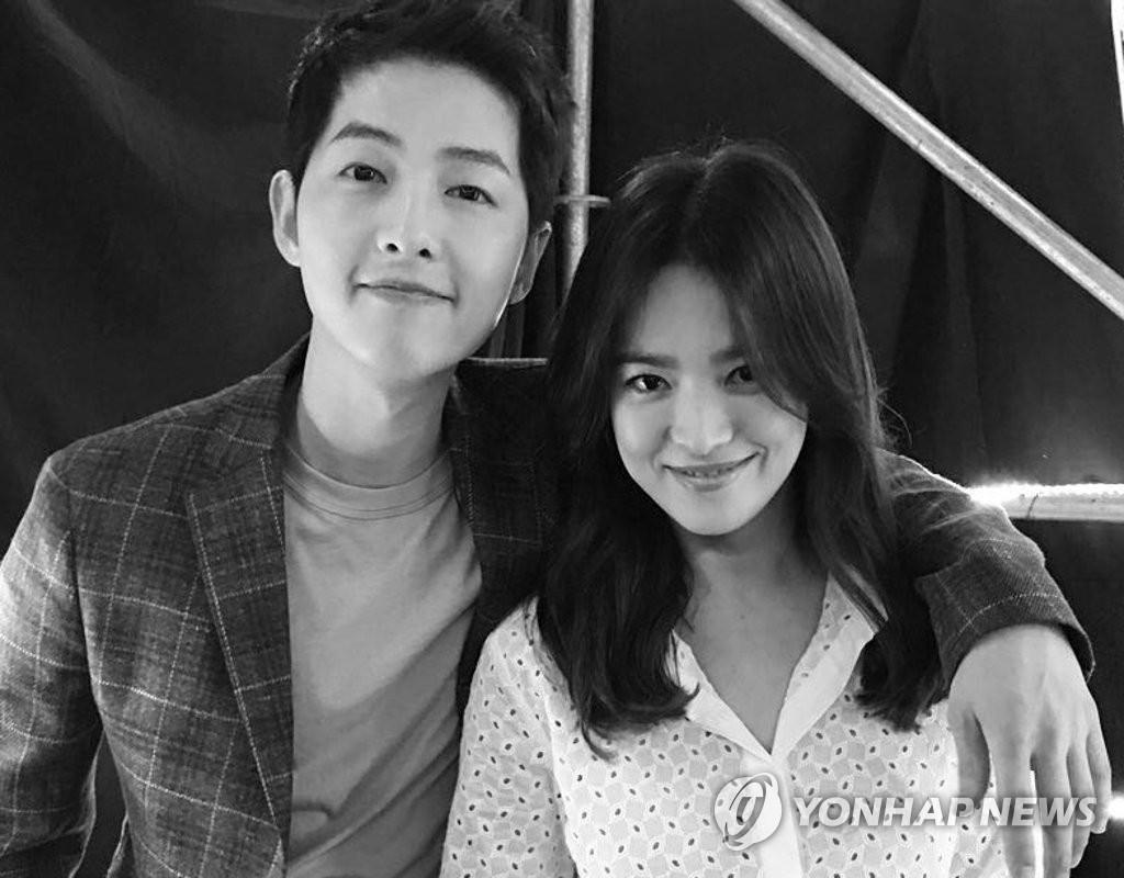 Giờ anh đã là chồng của Song Hye Kyo.