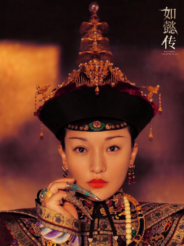 """Trong """"Như Ý Truyện"""", Châu Tấn thủ vai Kế Hoàng hậu Ô Lạt Na Lạp thị."""
