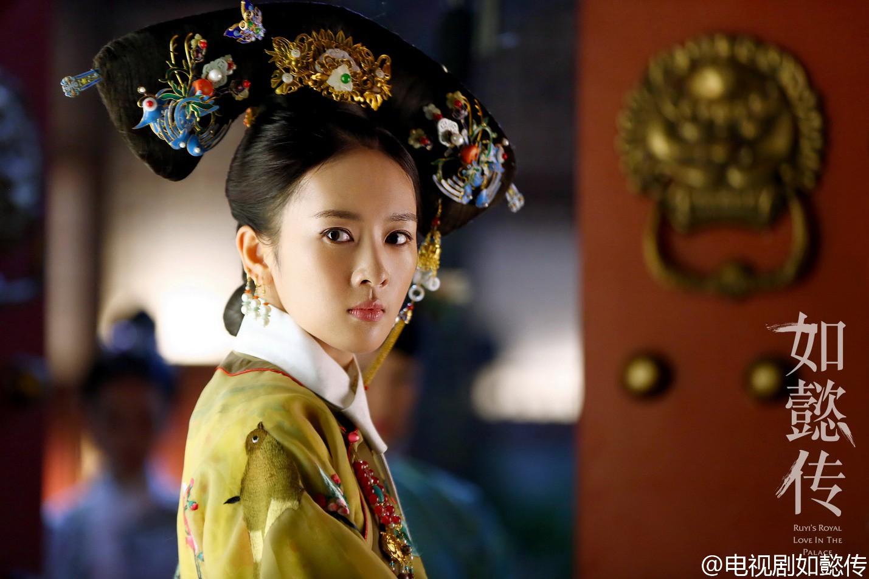 Cao Hi Nguyệt - xinh đẹp nhưng kiêu ngạo, hống hách.