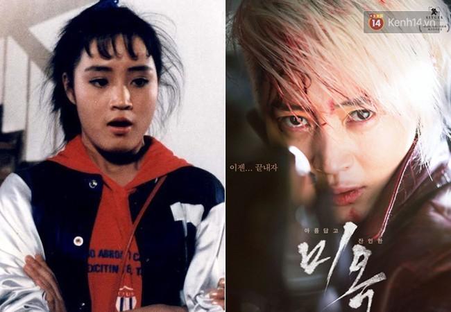 """8. """"Chị đại"""" Kim Hye Soo bắt đầu đóng phim khi mới 16 tuổi. Vai diễn đầu tiên của cô là nữ sinh trung học trong phim điện ảnh """"Ggambo"""". Sau hơn 30 năm lăn lộn trong nghề, Kim Hye Soo nay đã là mỹ nhân quyền lực bậc nhất làng phim Hàn."""
