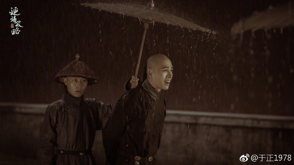 Hình ảnh quảng bá của Hồng Nghiêu trong vai Hoằng Trú được tung ra trước đây