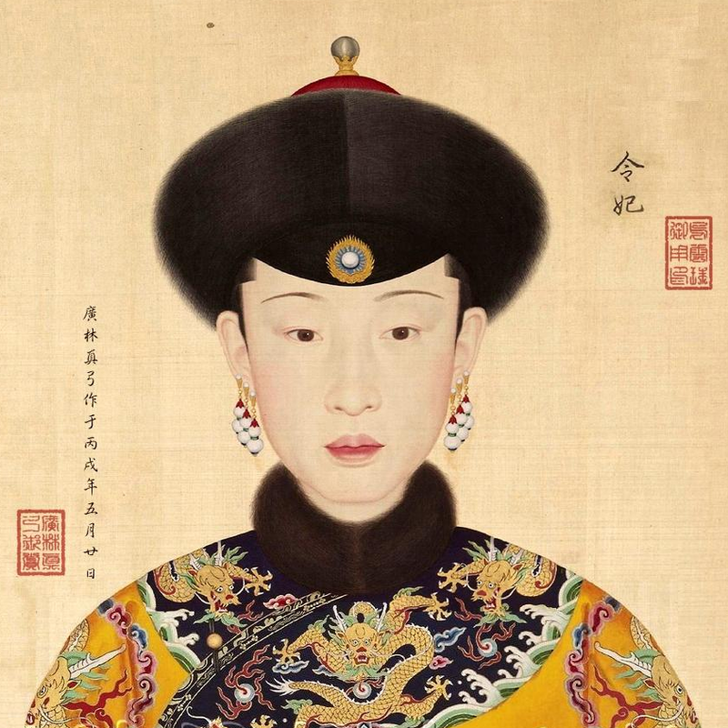 Diên Hi Công Lược đời thực: Hậu cung đông đúc, vua Càn Long vẫn chỉ yêu sâu đậm những phi tần này - Ảnh 5.