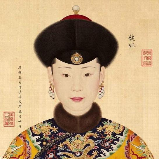 Diên Hi Công Lược đời thực: Hậu cung đông đúc, vua Càn Long vẫn chỉ yêu sâu đậm những phi tần này - Ảnh 9.