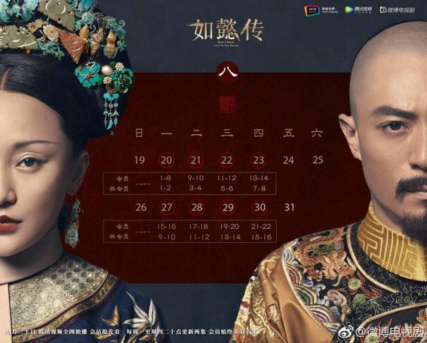 Lịch phát sóng Như Ý Truyện trên Tencent