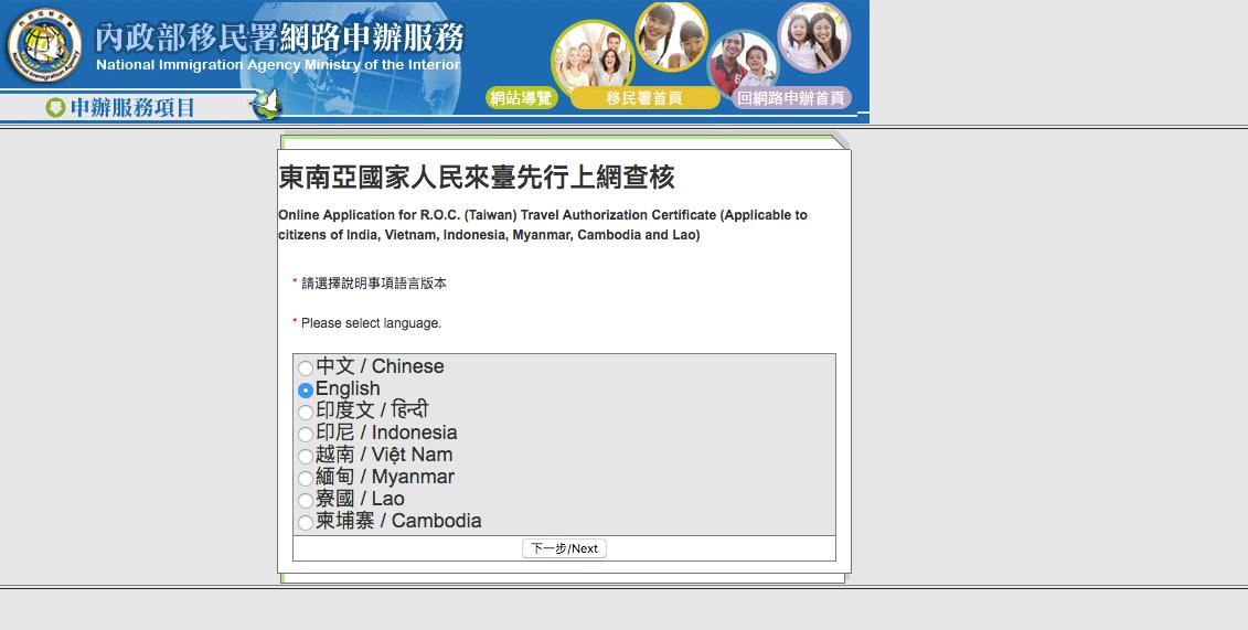 Đài Loan thắt chặt chính sách cấp visa đối với công dân Việt Nam: Dịch vụ làm visa thừa nhận khó khăn, nhiều người lo lắng - Ảnh 7.