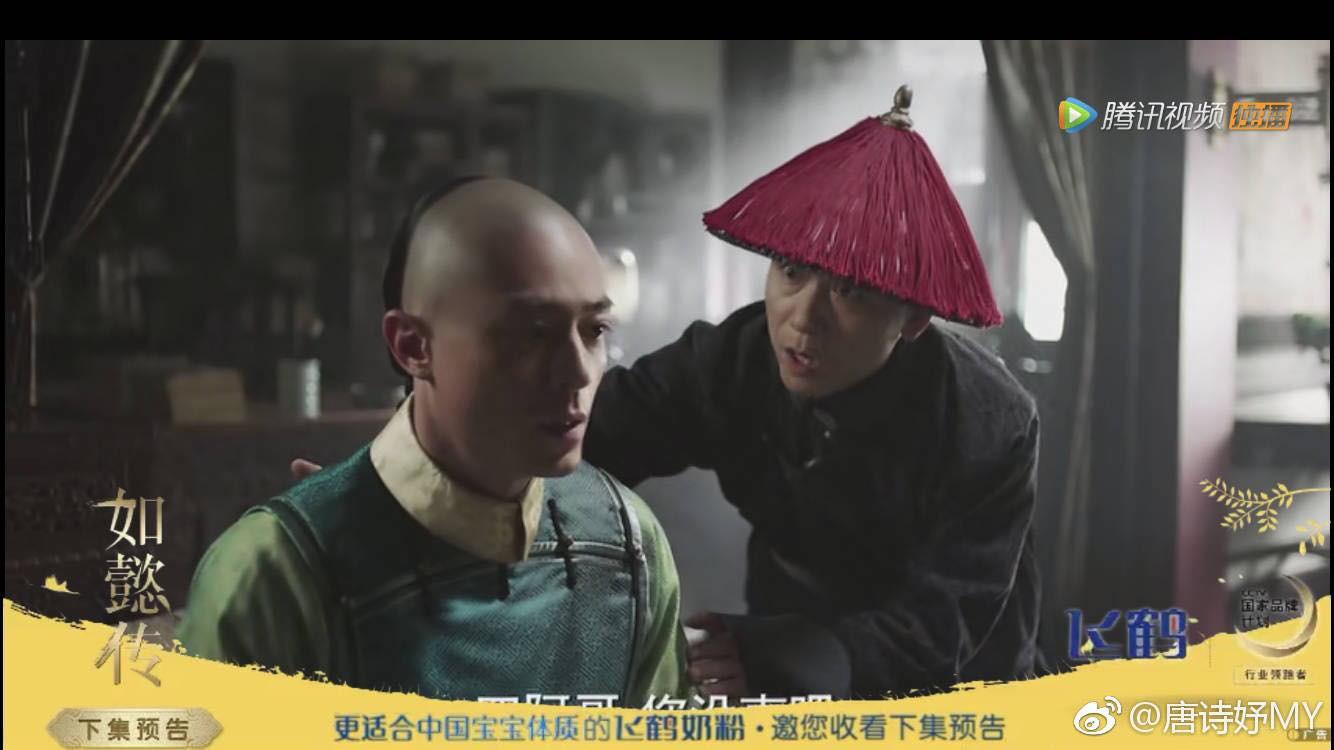 Tencent chèn quảng cáo lố tới mức mất luôn cả phụ đề tiếng Trung ở dưới. Phim cung đấu nhưng lại quảng cáo sữa bột cho trẻ em?