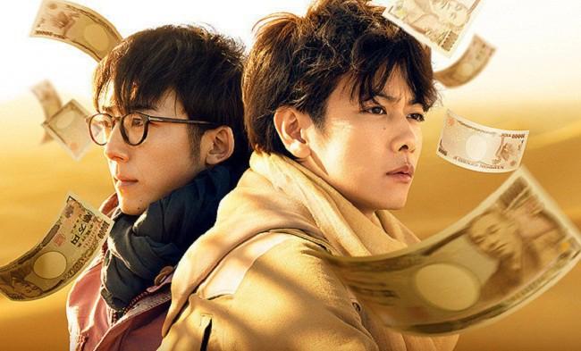 Chẳng hẹn mà gặp, loạt nam thần Nhật Bản sắp cùng đổ bộ màn ảnh khiến fan trở tay không kịp! - Ảnh 7.